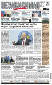 Portada de Независимая газета (Russia)