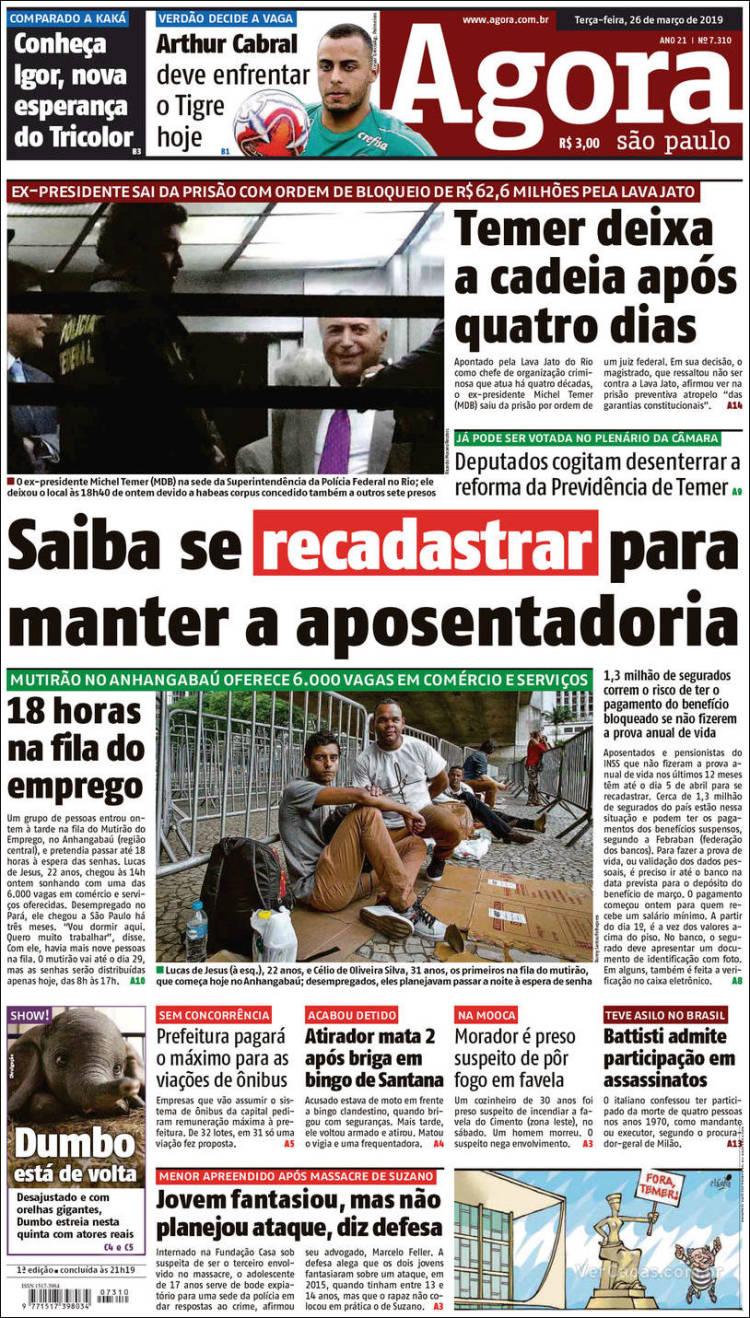 Portada de Agora São Paulo (Brasil)