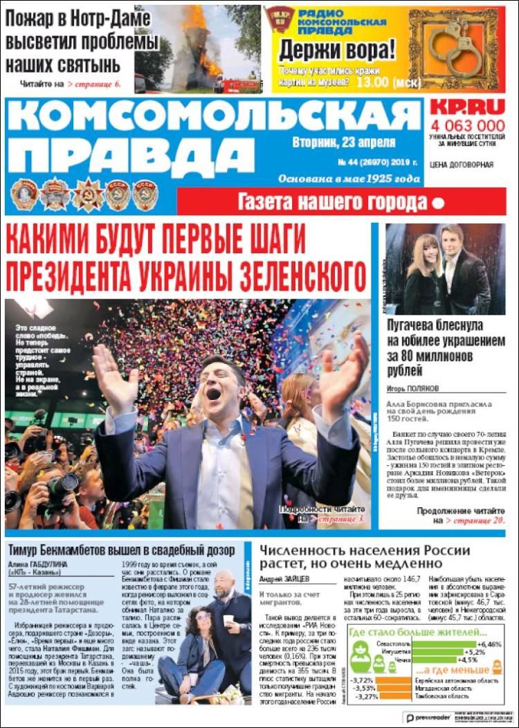 Portada de Komsomolskaya Pravda (Rusia)