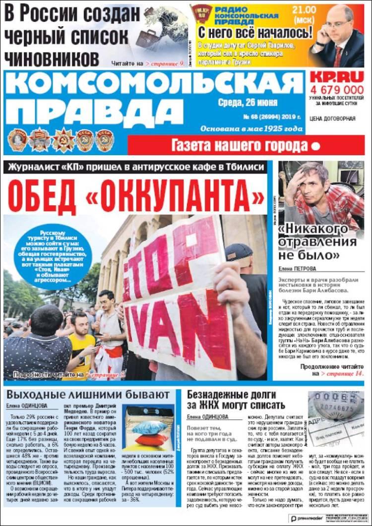 Portada de Komsomolskaya Pravda (Russia)