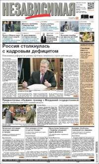 Portada de Независимая газета (Rusia)