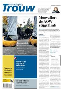 Trouw
