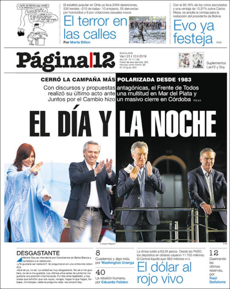 Portada de Página/12 (Argentina)