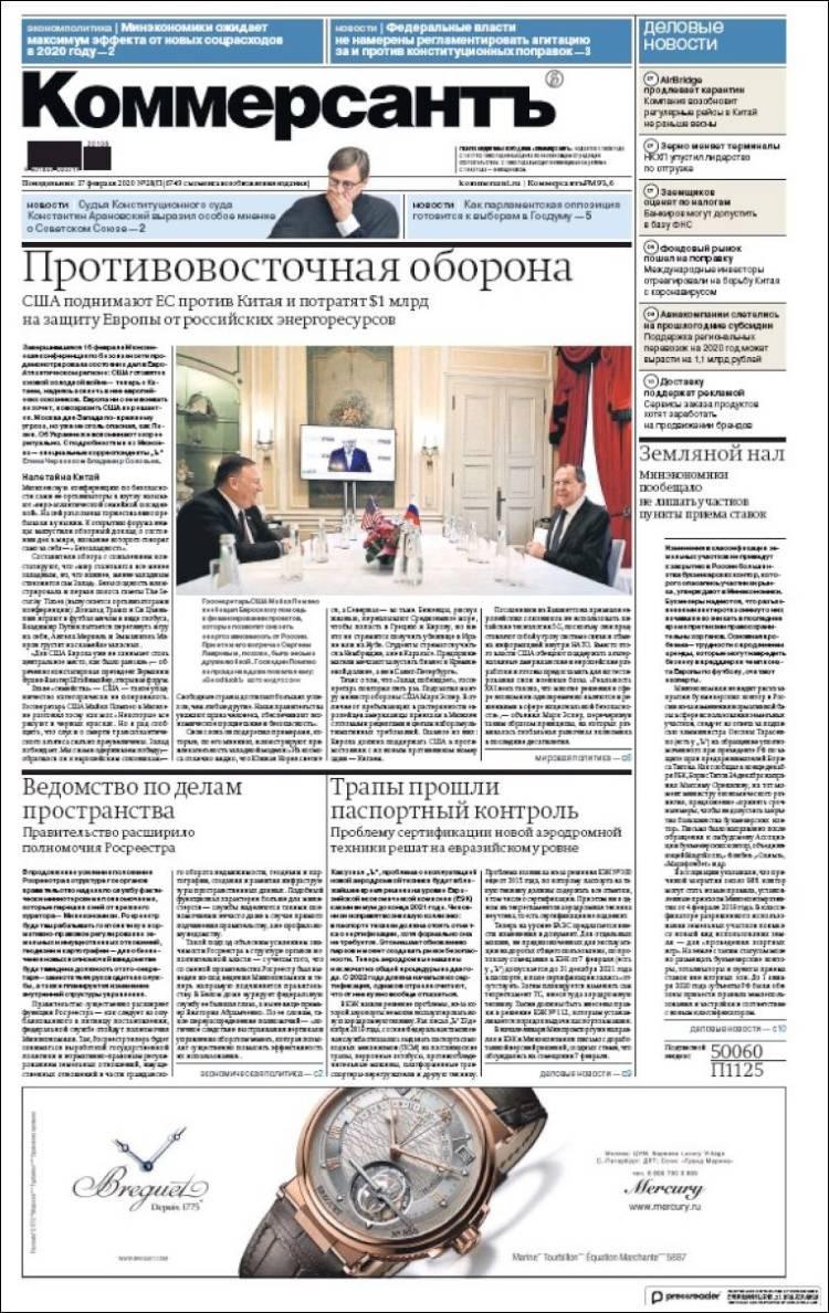 Portada de Kommersant (Rusia)