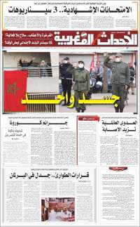 Portada de Al Ahdath Al Maghribia - الأحداث المغربية (Marruecos)