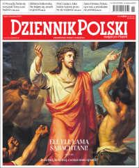 Dziennik