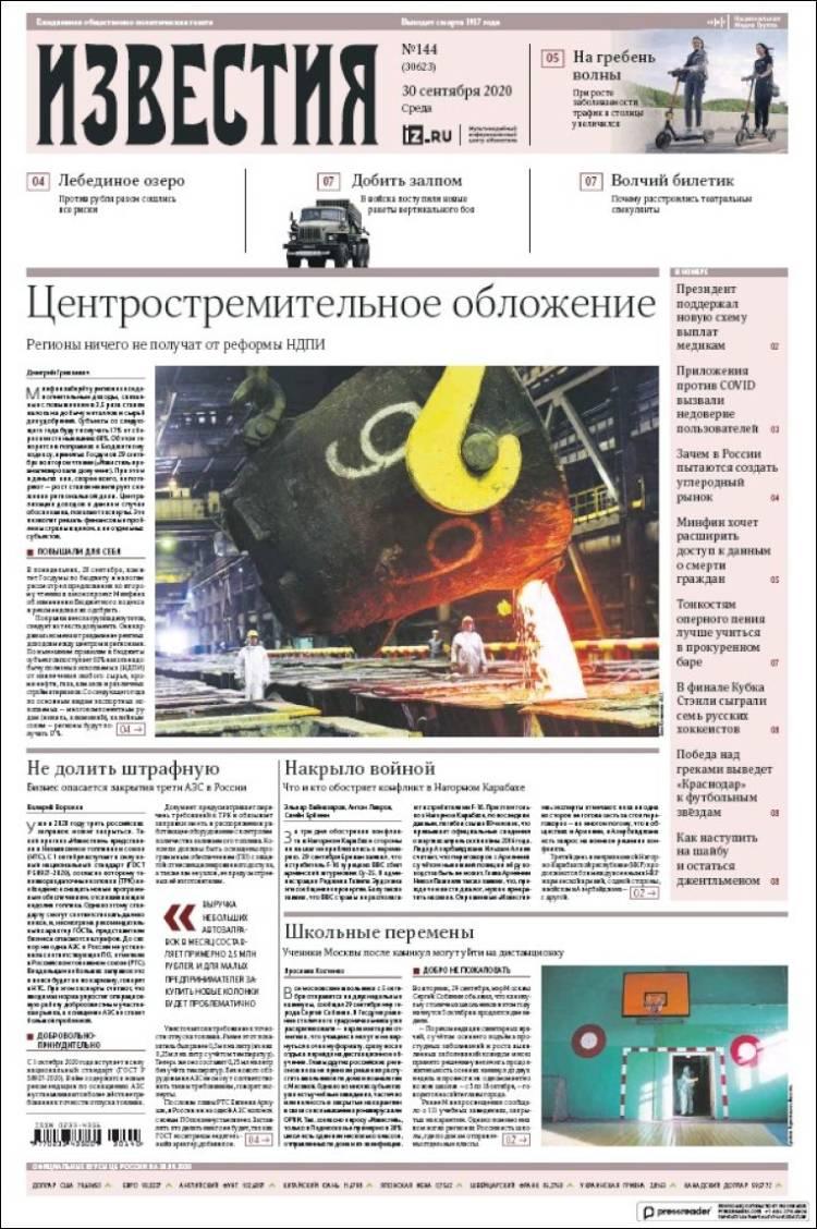 Portada de Izvestia (Russia)